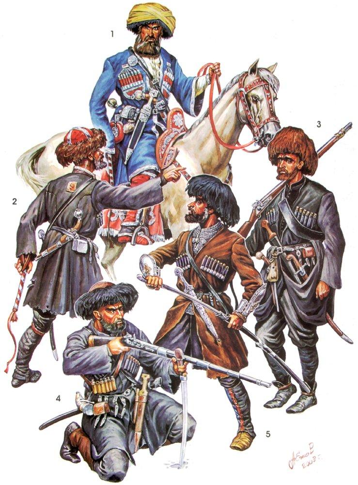 kavkazci.jpg